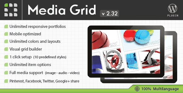 Media-Grid-Wordpress-Responsive-Portfolio